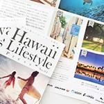 好評をいただいているHawaii Lifestyle Press 第4弾は6月末から配布スタート! 今号はハワイ情報が満載♪
