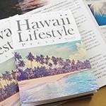 大好評Hawaii Lifestyle Press 第5弾は12月1日から配布スタート! 今号もハワイ情報が満載♪