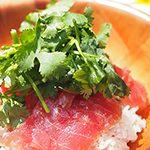【アウトドア ハワイごはん-Taste of Hawaii-⑦】アジアンテイストなポキボウル パクチー盛り