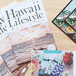 商品と共にお届けしているフリーペーパー「ハワイ・ライフスタイル・プレス9」のご案内